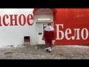 Сколько Дедов Морозов? Красное и Белое.
