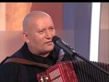 Александр Климов - Песня без названия