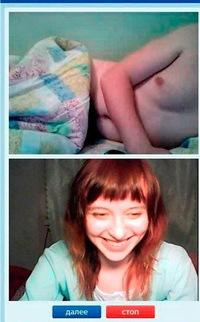 Секс вирт по вебкамере