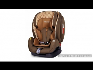 Автокресло Welldon Encore Fit SideArmor CuddleMe Isofix Hallmarks Brown