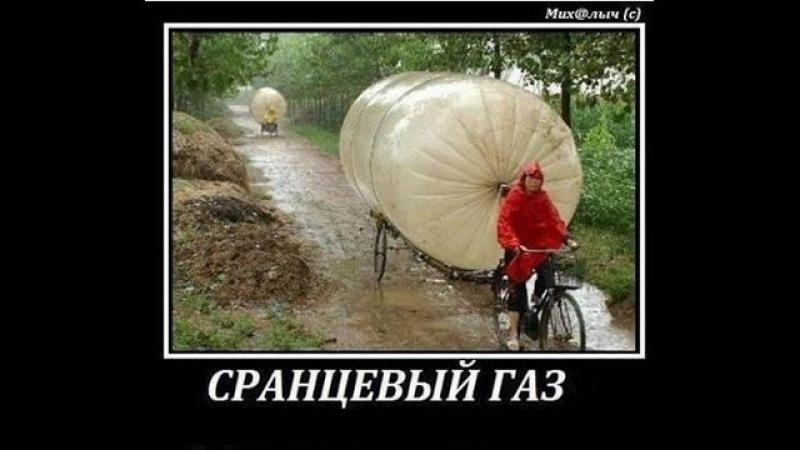 В Европе сланцевый газ из США был уничтожен и унижен Газпромом.
