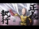 One-Punch Man TV 2 / Ванпанчмен Тв 2 | Скоро на всех экранах ютуба!