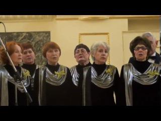 Капелла хоровая студия Красное Село 25 января 2015