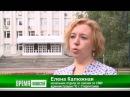 Выпуск от 10.06.16 Скоро откроют цветной фонтан - Стерлитамакское телевидение