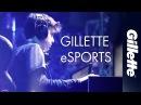XPeke Стремление к Точности Реклама Gillette eSports В Пределах Возможного