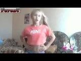 12 летняя девочка танцует стриптиз