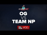 OG vs Team NP, Moonduck Elimination Mode II, game 1 [LightOfHeaveN, Lex]