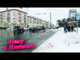 Светофор на Пушкинской