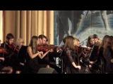 LZ Молодежный эстрадно-симфонический оркестр Севастополя