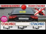 СПАСИБО -  табличка для авто
