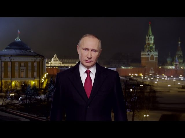 Le vœux de Vladimir Poutine pour 2017
