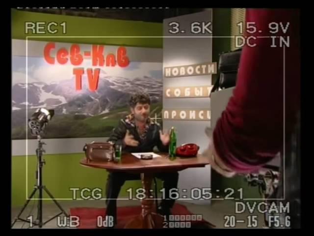 Красная шапочка (Жорик Вартанов) Наша Russia