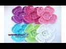 🌺DIY Crochet 3D Flower КАК связать объемный цветок крючком со схемой🌺