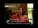Габриэла Рико Хименес: Они ели людей!