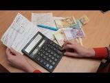 Пресс-конференция на тему: «Рост тарифов и изменение порядка начисления субсидий»
