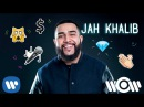 Jah Khalib - Если чё, я Баха Official Lyric Video