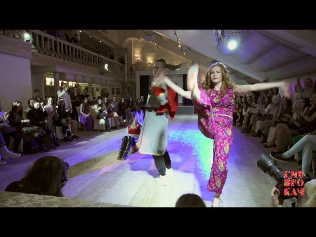 Siberian Vogue Ball - Femme vogue FINAL (Sibprokach 2016)