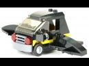 ToysRUs LEGO Batmobile Review Building Instruction
