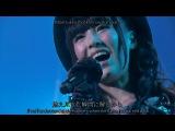 Maon Kurosaki - VANISHING POINT (with lyrics)