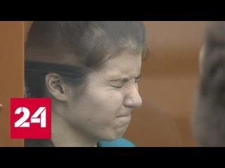 Суд вынес приговор Варваре Карауловой