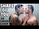 SHAPE OF YOU - ED SHEERAN (Cover Music Video)