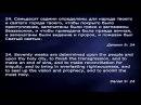 10 Откровение Лаодикии Проповедь Виталия Олийника 03 27 2010