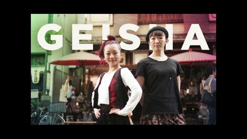 GEISHA (Nanoi and Marcolini) In Sugamo, Tokyo | YAK FILMS
