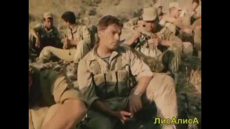 Песни Афгана. Виктор Кисляков - А я умер вчера