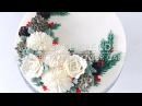 HOT CAKE TRENDS Buttercream Pinecone Christmas Wreath cake - How to make by Olga Zaytseva