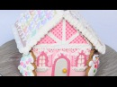 Gingerbread House - Step-by-step tutorial how to decorate with icing