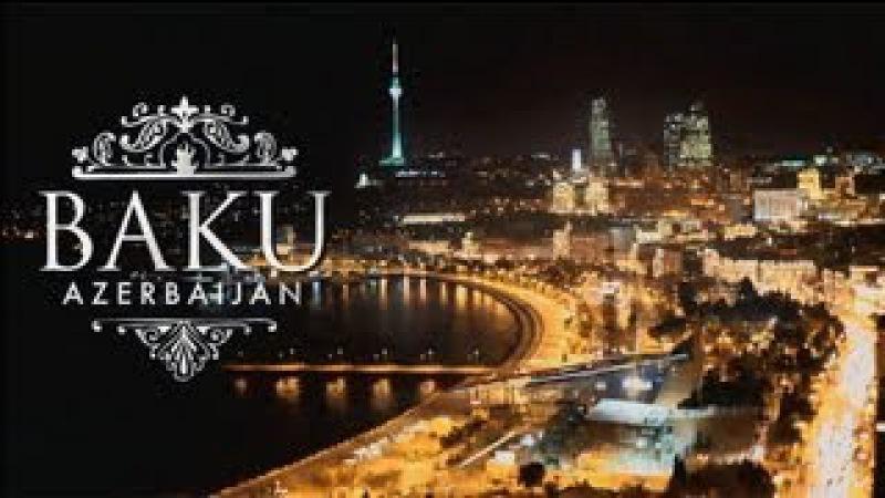 Баку - Столица Кавказа. Баку - Азербайджан. Абшерон и Каспийское Море. Баку.