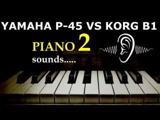 Yamaha P-45 VS Korg B1 Blind piano comparison. Soundtest Тест звука пианино