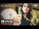 1-й фраг к 28 серии сериала Мертвый Узел на турецком языке.