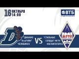 16.10 СЛ ВТБ. Динамо-УралГУФК - МГТУ