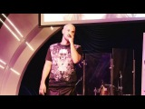 Андрей Иванов 140 ударов в минуту на концерте