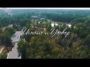 Love story - Ismail Ulker