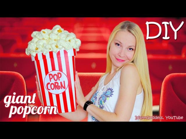 How To Make A Giant Popcorn Storage Bucket – DIY Giant Non-edible Popcorn