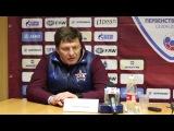 33 тур. Андрей Гордеев о матче Волгарь - СКА-Хабаровск