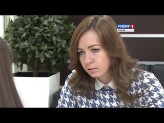 Россия-1: Город Спутник — Город счастливых (выпуск 5)