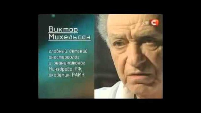 История создания голубой крови главного компонента кислородной косметики Фабе ...
