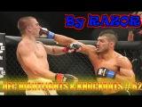 UFC HIGHTLIGHTS & KNOCKOUTS # 62 Bellator MMA 2016 САМЫЕ ЖЕСТОКИЕ НОКАУТЫ  [ Апрель ] подборка нокаут вайнов
