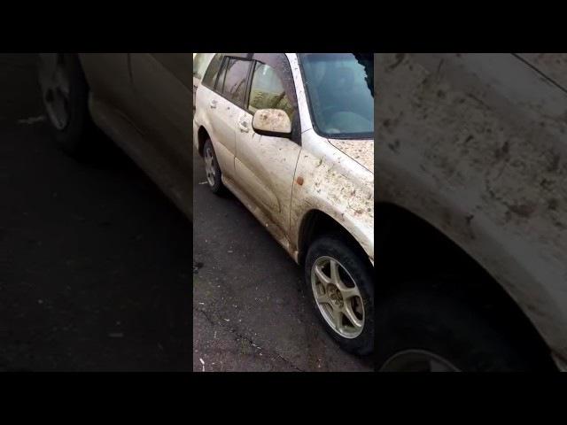 Rav 4 Случай на автомойке. Девушка пригнала на мойку свою машину, что было дальше с ...