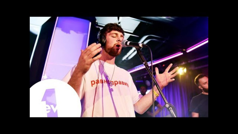 Chase Status - Fade Feat. Tom Grennan (Kanye West cover) in the Live Lounge