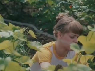 Переходный возраст (1981) 720p
