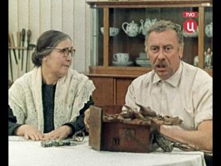 Ход белой королевы. (1971).
