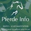 Pferde Info - воспитание и здоровье от природы