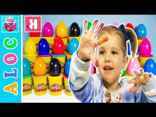 МИСС КЕЙТИ открываем Сюрприз Яйца из Плей До с Игрушками
