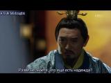 A'S &amp Midnight Чжон До Чон - 250 серия