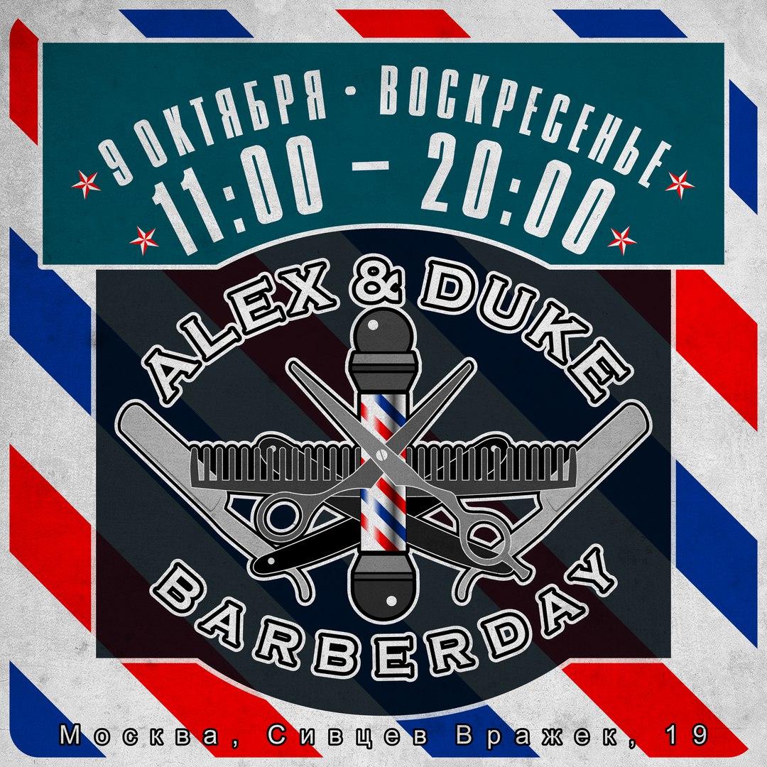 09.10 Rockabilly Barber Day