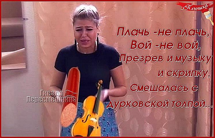https://pp.userapi.com/c626120/v626120270/4c879/O9n9i4Mmz2E.jpg